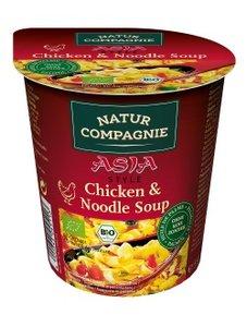 Cupnoodles Asia, 55gram instant, kip